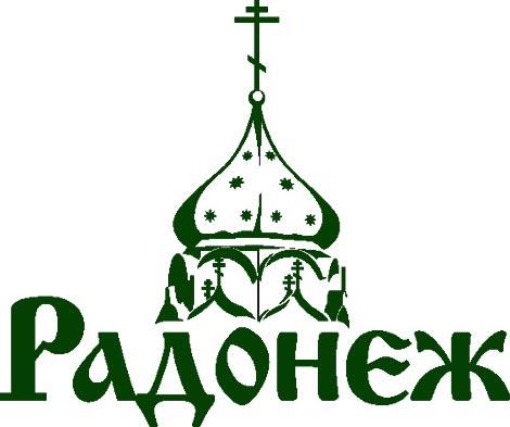 G православный благовест кофе ру